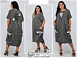 Летнее платье большого размера Размеры: 50.52.54, фото 3