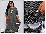 Летнее платье большого размера Размеры: 50.52.54, фото 8