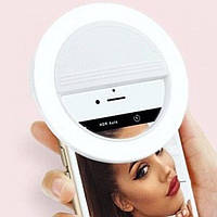 Селфи-кольцо для телефона с LED подсветкой Selfie Ring LightWhite