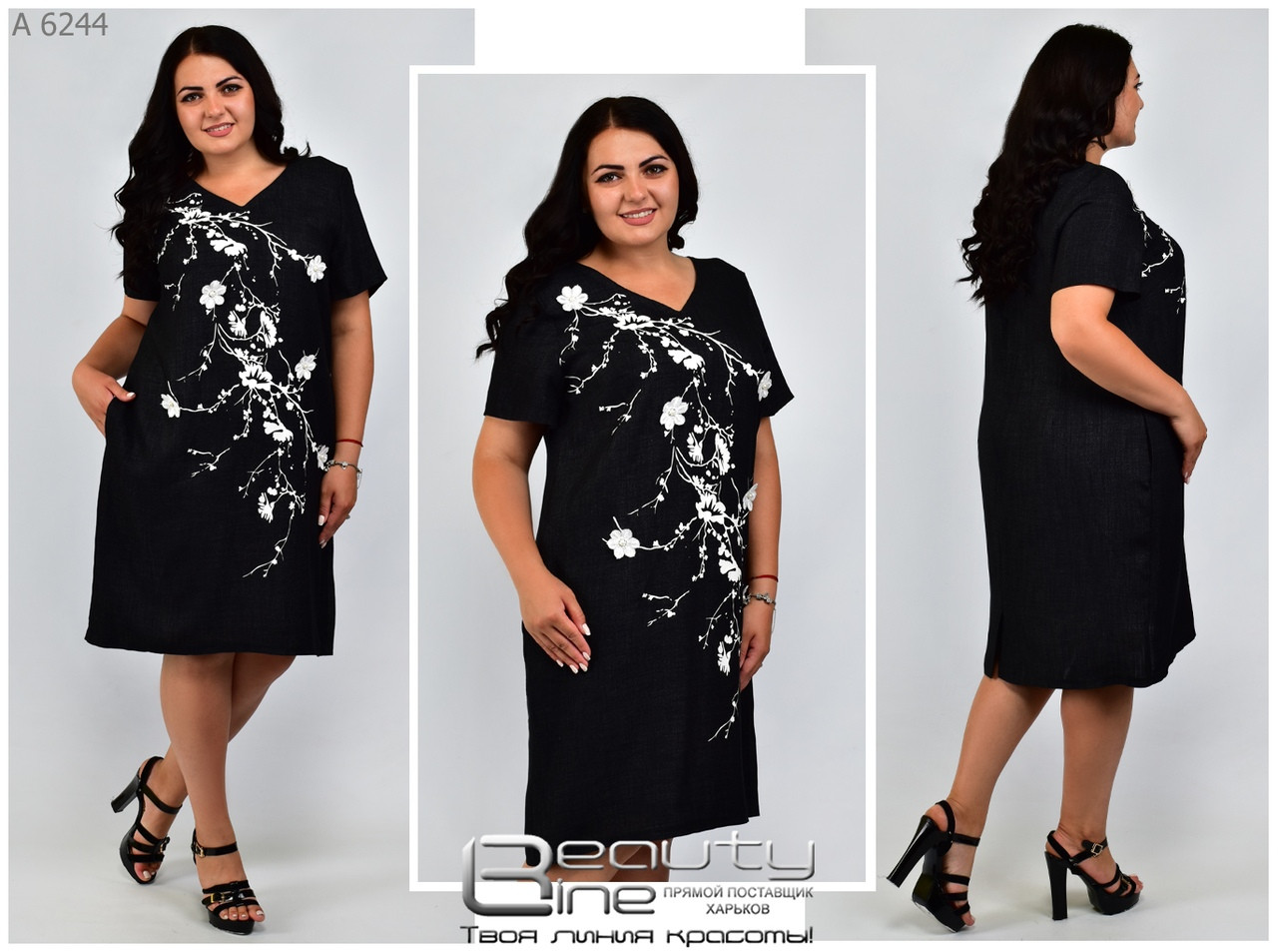 Летнее платье большого размера Размеры: 50.52.54.56
