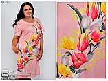 Летнее платье большого размера Размеры: 50.52.54.56, фото 2