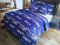 Постельное белье бязь «Утренний сон» двуспальный размер