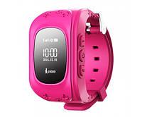 Детские телефон-часы с GPS трекером Smart Watch Q50 Pink
