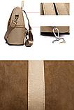 Рюкзак-сумка женский коричневый, фото 4