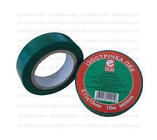 Изолента негорючая 0.18х15мм, 10м, зелёная