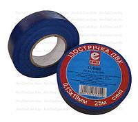 Изолента ЕМТ электротехническая 0.13х19мм, 25м, синяя