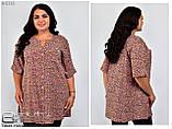 Рубашка женская большого размера р.2-54.56-58.60-62.64-66, фото 4