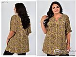 Рубашка женская большого размера р.2-54.56-58.60-62.64-66, фото 6