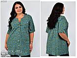 Рубашка женская большого размера р.2-54.56-58.60-62.64-66, фото 3