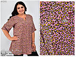 Рубашка женская большого размера р.2-54.56-58.60-62.64-66, фото 5