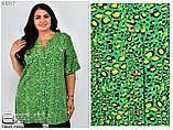 Рубашка женская большого размера р.2-54.56-58.60-62.64-66, фото 9