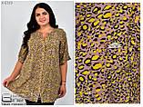 Рубашка женская большого размера р.2-54.56-58.60-62.64-66, фото 8