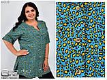 Рубашка женская большого размера р.2-54.56-58.60-62.64-66, фото 2