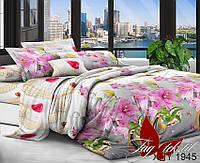Комплект постельного белья XHY1945