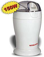 Кофемолка ножевая 150 Вт Vitalex VT-5003