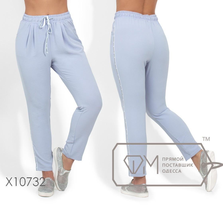 Стильные молодёжные брюки батал с 48 по 54 размер