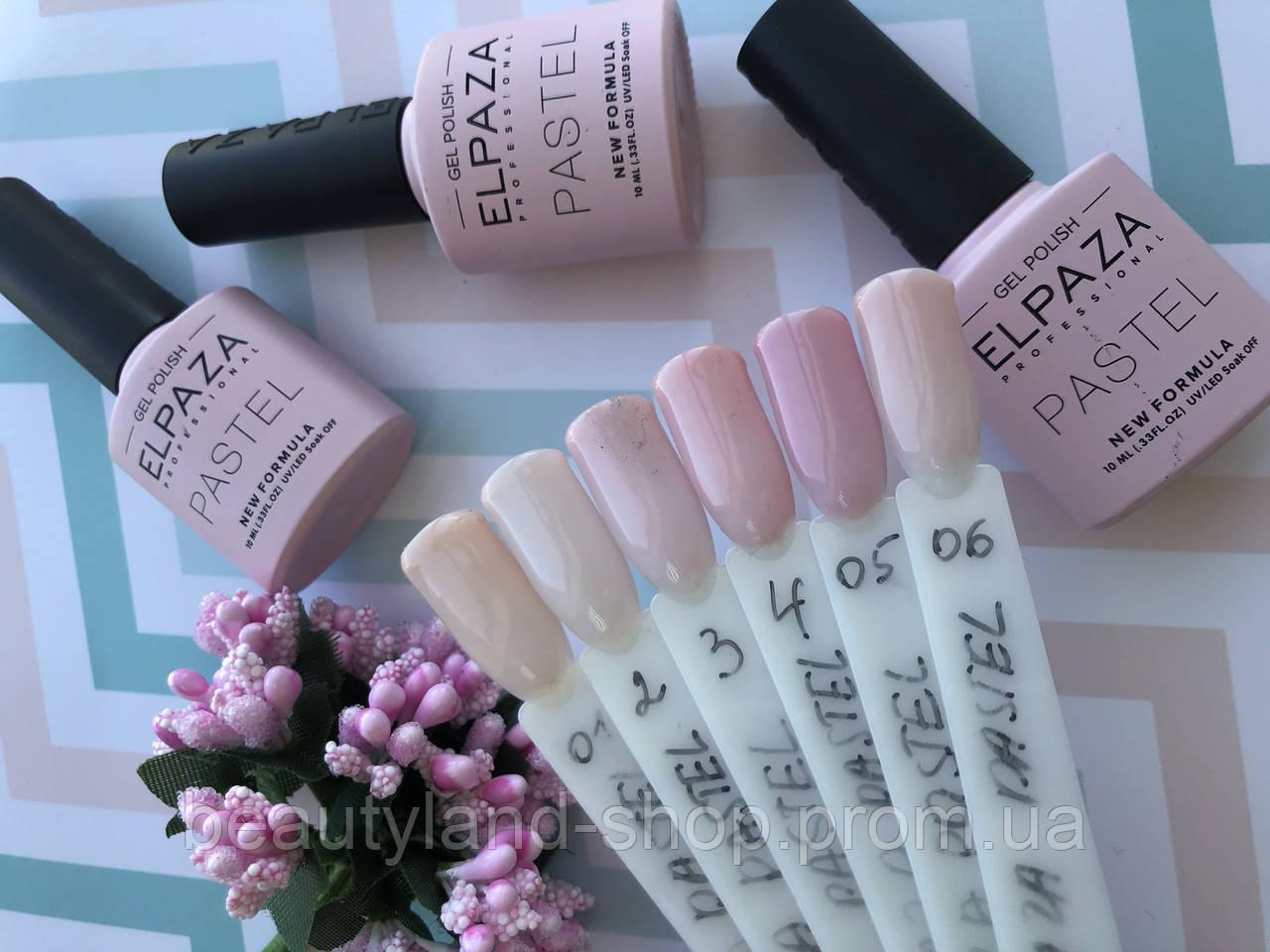 Гель-лак ELPAZA Pastel
