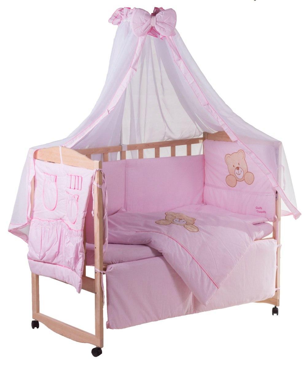 Детская постель Qvatro с аппликацией (8 элем.,со змейками на защите).  розовый (мишка мордочка)