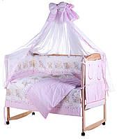 Детская постель Qvatro Lux  RL-08  розовая (мишки на облаках), фото 1