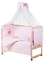 Детская постель Qvatro Ellite AE-08 аппликация  розовый (мишка сидит с розовым сердцем), фото 1