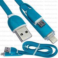 Шнур 2в1, штекер USB А - штекер miсro USB + штекер iPhone6, синий, 1м, в блистере