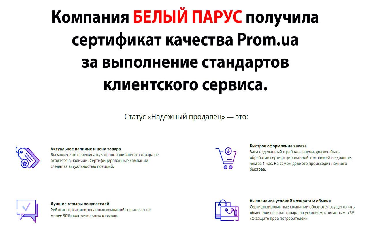 Туалетная бумага Eco Optimum ТМ Pro Service для диспенсеров Джамбо серая макулатурная однослойная 16 шт/уп - фото 3