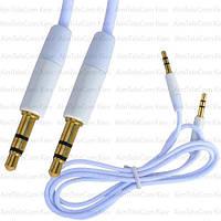 Шнур аудио AUX, штекер 3.5 стерео - штекер 3.5 стерео, gold, Ø3мм, 2м, белый
