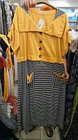 Женский длинный сарафан с жакетомDolares (Турция)  52 - 64р желтый