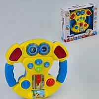 Розвиваюча іграшка Кермо дитяче звук, світло, в коробці.