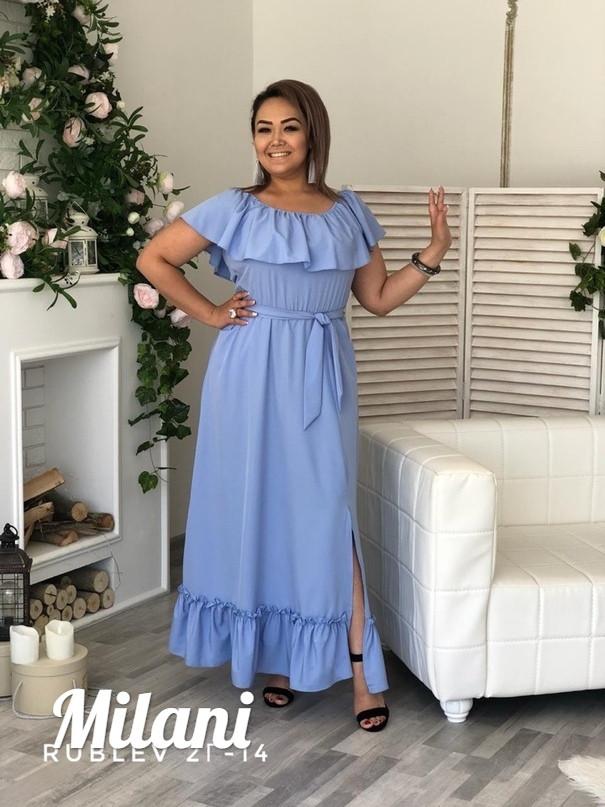 Платье длинное с воланами большие размеры