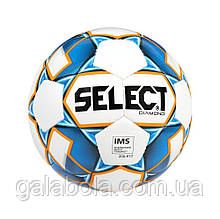 Мяч футбольный Select Diamond (размер 5)