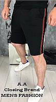 Шорты мужские летние 42-58р черный