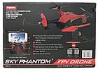 Квадрокоптер SYMA  Sky Phantom FPV 720P HD Wi-Fi камера  бонус-батарея, фото 5