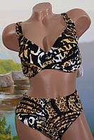 Купальник женский Atlantic beach - мягкая чашка 54 56 58 60 Е,  ЛЕО