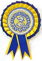 Значок для первоклассника (синий), фото 1