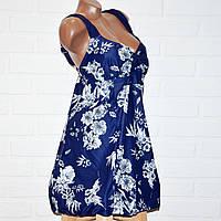 Синий купальник платье 68 размер, шикарный танкини для больших дам