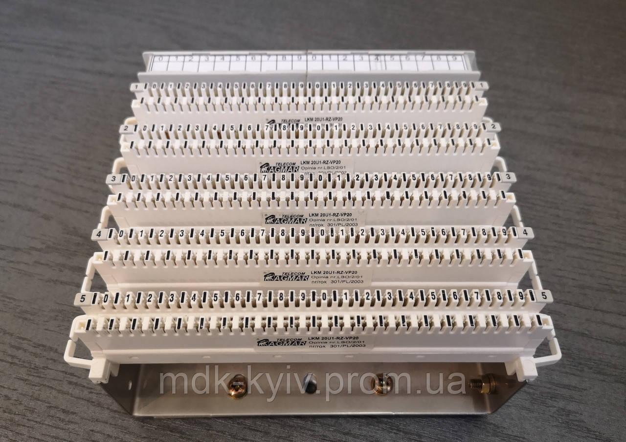 Набор плинтов ZKM 100U1-RZ-VP020-ТО-1 из монтажного хомута и 5-ти 20-парных размыкаемых врезных плинтов