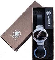 """Многофункциональная USB Зажигалка-брелок """"Lexus"""" №310038 Silver - совершенство в мелочах !"""