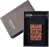 """USB Зажигалка №310042 - с электронной схемой,  рыжая, имитация """"под кожу"""""""