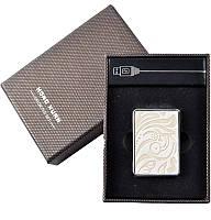 Электронная USB Зажигалка №310019 - светлый тон, серебристая отделка, отличный функционал