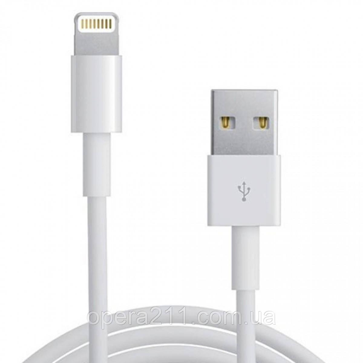 Кабель USB для для Iphone