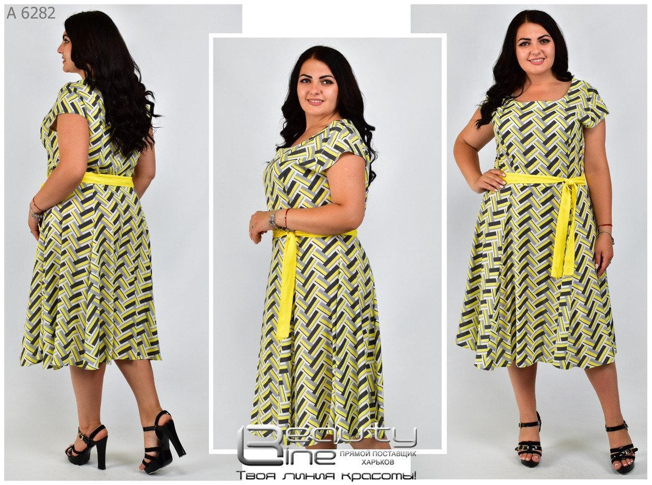 Летнее платье софт большого размера размеры: 50.52.54.56.58.60
