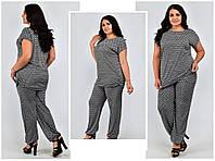 Женские летние костюмы батал, туника и штаны на резинке