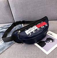 Женская поясная сумка на пояс из экокожи Tommy Jeans темно-синяя
