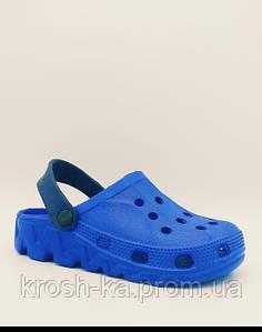 Кроксы для мальчика (35 размер) Шалунишка Китай голубые 819-3