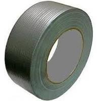 Арморований скотч (duct tape) 50мм*10м (230мкн)