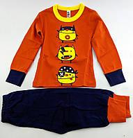 Пижама детская 1 год для мальчика Турция детские пижамы хорошего качества с принтом хлопок