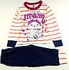 Пижама детская 1 год Турция для девочки детские пижамы