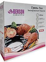 Сковорода гриль-газ Benson BN-801