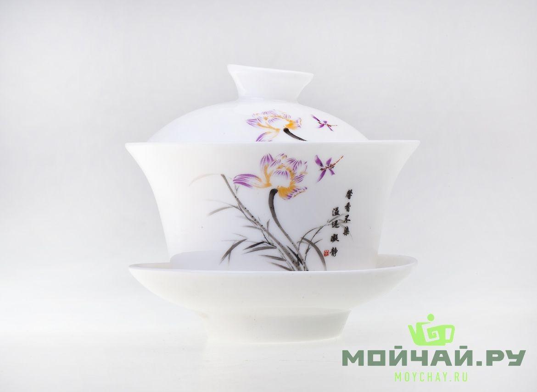 """Гайвань """"Нежный Цветок"""", фарфор"""